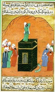 Bilal ibn Rabah Sahabah of Muhammad