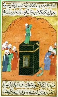 Bilal ibn Rabah al-Habashi - Wikipedia, the free encyclopedia
