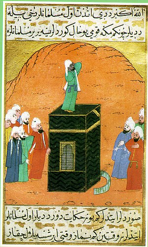 Islamic views on slavery - Bilal ibn Ribah (pictured, atop the Kaaba) an Ethiopian former slave, was appointed by Muhammad as the first official muezzin. He had been emancipated when Abu Bakr paid his ransom upon Muhammad's instruction. The image depicts an episode in January 630, when he became the first Muslim to proclaim adhan in Mecca.