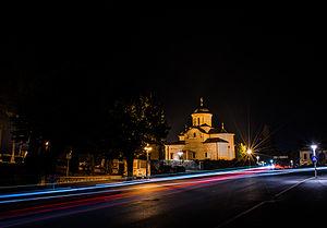 Curtea de Argeș - St. Nicholas Princely Church