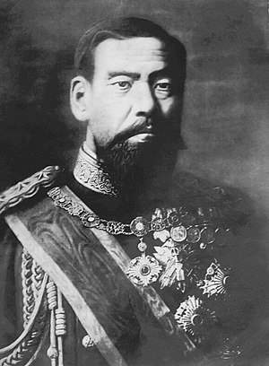 Emperor Meiji - Image: Black and white photo of emperor Meiji of Japan