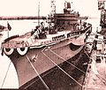 Blue Ridge, Commissioning, Philadelphia Naval Shipyard, 14 Nov 1971, file 01.jpg