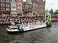 Boat 77 Partij voor de Dieren, Canal Parade Amsterdam 2017 foto 2, City Supplier ENI 02333584.JPG