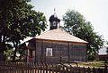 Bohoniki, meczet w lipcu 1992r.jpg