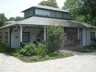 Appalachian Trail - AT information center in Boiling Springs, Pennsylvania