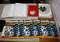 Book Fair 2010 Havlíčkův Brod 3.jpg