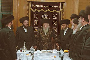 Chaim Avrohom Horowitz - The Bostoner Rebbe 2001