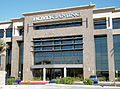 Boyd Gaming headquarters 2.jpg