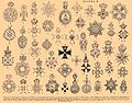 Brockhaus and Efron Encyclopedic Dictionary b43 118-2.jpg