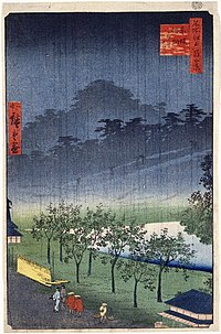 Brooklyn Museum - View of the Kiribata (Paulownia Imperiales) Trees at Akasaka on a Rainy Evening - Utagawa Hiroshige II.jpg