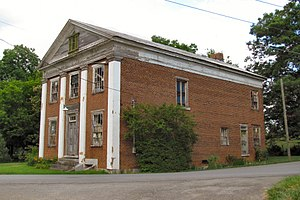 National Register of Historic Places listings in Washington County, Tennessee - Image: Broyles Mercantile building tn 1