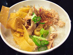 Bubur ayam chicken porridge.JPG