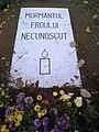 Bucuresti, Romania. Cimitirul Bellu Catolic. Mormantul Eroului Necunoscut. (8 Nov. 2018)(4).jpg