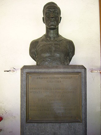 Rafael Moreno Aranzadi - Bust of Pichichi at the San Mamés Stadium