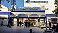 CHU de Bab El Oued (Maillot) مستشفى باب الواد (مايو) (25005525788).jpg