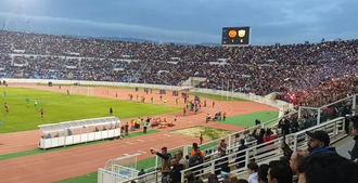 Camille Chamoun Sports City Stadium in Beirut. Camille Chamoun Sports City Stadium 2018 - Beirut derby (Nejmeh fans).png