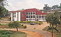 Campus University of Yaoundé I (2014) frontal.jpg