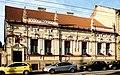 Casa, str Gheorghe Doja 14, Timisoara.jpg