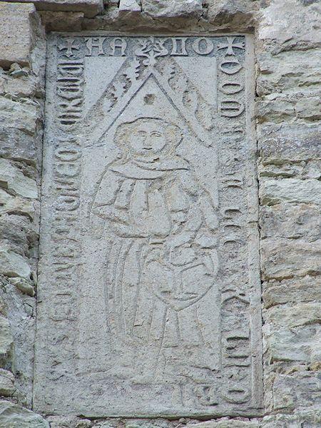 Fișier:Cavalerul Gotic-1327.jpg