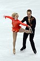 Caydee Denney and Jeremy Barrett at the 2010 Olympics (1).jpg