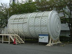 Centrifuge Accommodations Module - The partly built shell of the Centrifuge Accommodations Module at Tsukuba