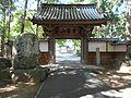 Chōkōji, Tahara. Sanmon(Main Gate) (2016.04.30).jpg