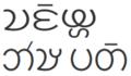 Chakma Ajhapat.png