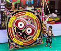 Chandua re jaganatha.JPG