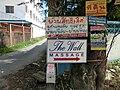 Chang Moi, Mueang Chiang Mai District, Chiang Mai, Thailand - panoramio (7).jpg