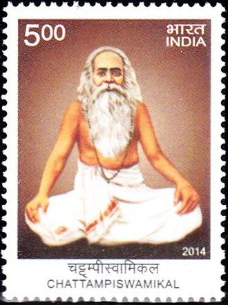 Chattampi Swamikal - Swamikal on a 2014 stamp of India