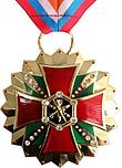 Chem stor and destr decoration of honor.jpg