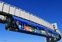 A monorail from Chiba, Japan.