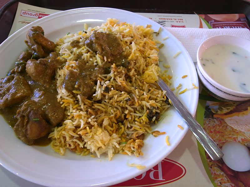 File:Chicken biryani 3.jpg