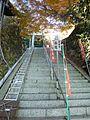 Chikubu Island Hougonji DSCN1984.jpg