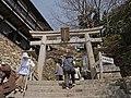 Chikubu shima(island) , 竹生島 - panoramio (4).jpg