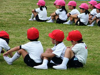 Children at sporting event in School in Japan.jpg