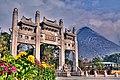 China Gate (177259891).jpeg