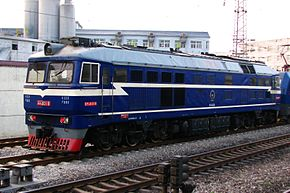China Railways DF8 0019.jpg