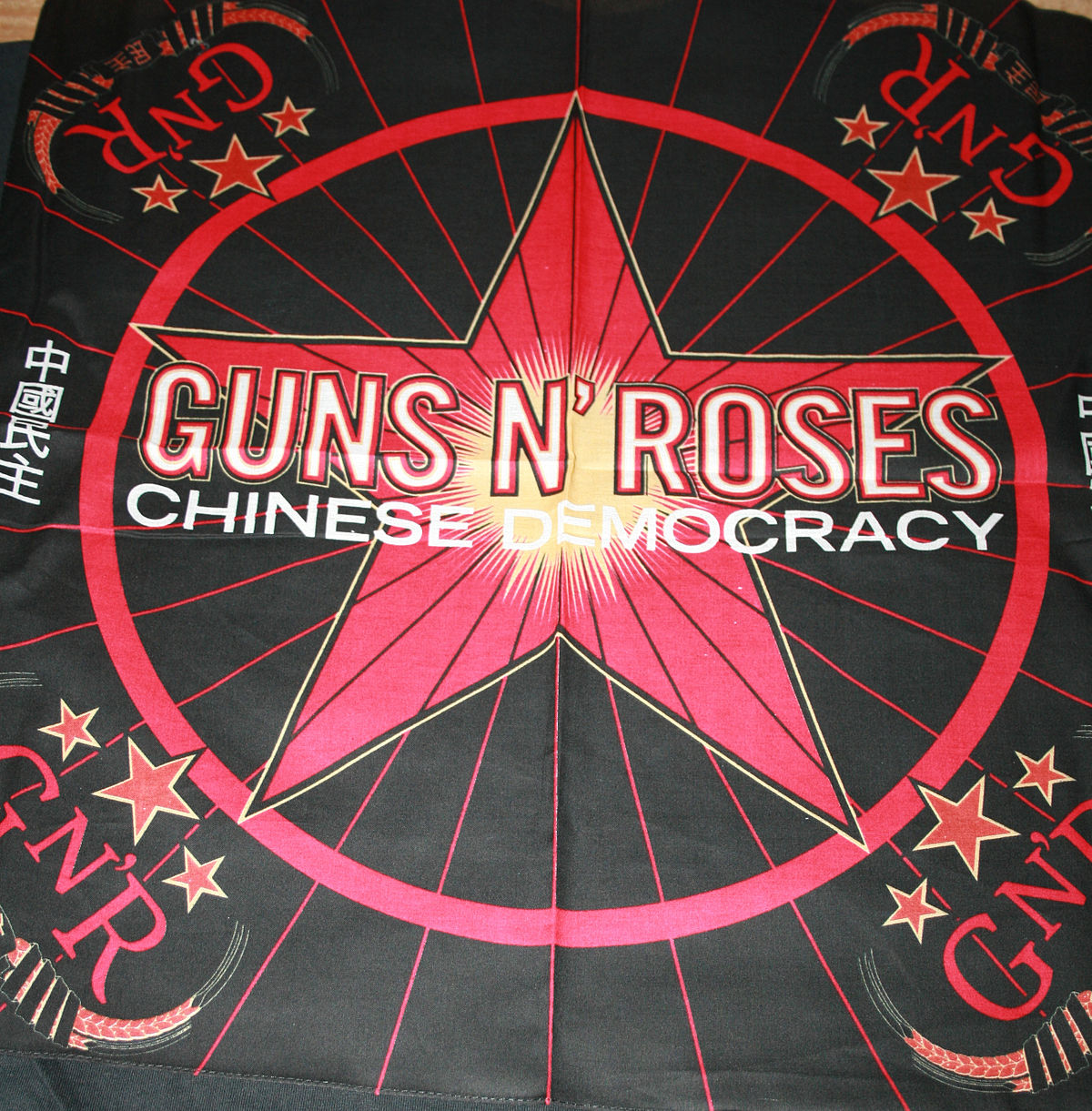 chinese democracy wikipedia la enciclopedia libre