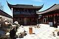Chinese Garden - panoramio (1).jpg