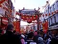 Chinese New Year - geograph.org.uk - 115492.jpg