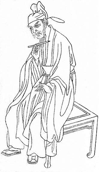 Lu Jiuyuan - Lu Jiuyuan
