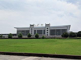 Chizhou railway station