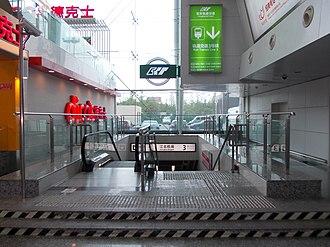 Terminal 2 Station (Chongqing) - Exit 3