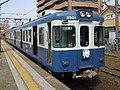 Choshi 2001+2501 at Choshi Station 02.jpg