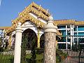 City Hall, Kyaukse, Myanmar.jpg