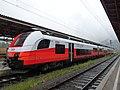 Cityjet train 2019.jpg
