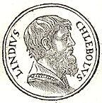 Портрет из сборника биографийPromptuarii Iconum Insigniorum (1553 год)