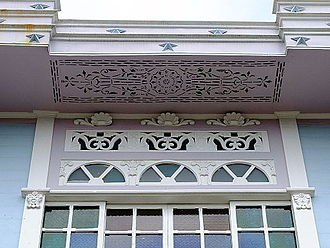 Don Catalino Rodriguez Ancestral House - detail of window of Catalino Rodriguez house