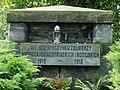 Cmentarz wojenny z I i II wojny światowej Częstochowa ul św Rocha ------- 7.JPG
